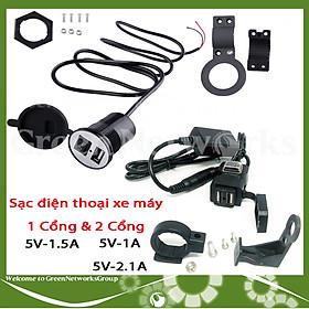 Sạc điện thoại lắp xe máy 2,1A 12V (SẠC NHANH) Green Networks Group
