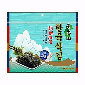 Rong biển Hàn Quốc vị muối (40g/ gói)