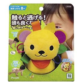 Đồ chơi cho bé sơ sinh 8 tháng tuổi | Kích thích bé tập bò từ PEOPLE Nhật Bản BB125