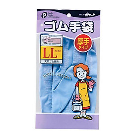 Găng tay đa năng Pocket cao su tự nhiên nội địa Nhật Bản