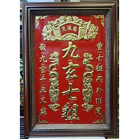 Tranh đồng vàng nguyên chất - LIỄN THỜ - CỬU HUYỀN THẤT TỔ - Chữ Hán