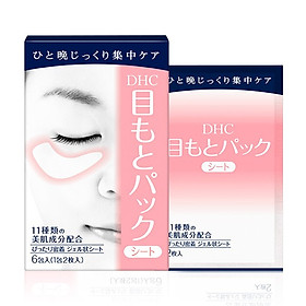 Mặt Nạ Dưỡng Da Vùng Mắt DHC Pack Sheet Eyes 6pc 50ml