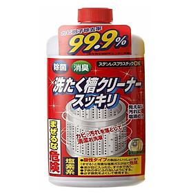 Nước tẩy lồng máy giặt siêu sạch 550g - Nội địa Nhật Bản
