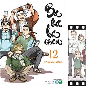 Barakamon 12