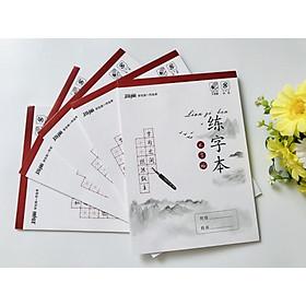 Vở luyện viết chữ Hán - tập viết chữ Trung Quốc