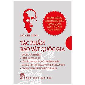 Tác Phẩm Bảo Vật Quốc Gia - Hồ Chí Minh (Hộp 5 Cuốn)