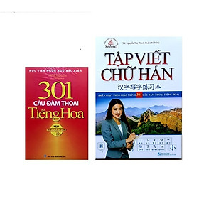 Bộ sách 301 câu đàm thoại tiếng hoa bản màu tặng kèm CD, tập viết chữ hán (tặng sách ngẫu nhiên)