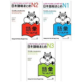 Combo Luyện Thi Năng Lực Nhật Ngữ Siêu Từ Vựng : Luyện Thi Năng Lực Nhật Ngữ N1 + Luyện Thi Năng Lực Nhật Ngữ N2 + Luyện Thi Năng lực Nhật Ngữ N3 / Sách Luyện Từ Vựng (Tăng Bookmark Happy life)