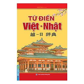 Từ Điển Việt Nhật (Bìa Mềm)