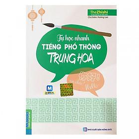 Tự Học Nhanh Tiếng Phổ Thông Trung Hoa (Tặng Thẻ 50 Câu Giao Tiếp Tiếng Trung Thông Dụng Nhất) (Học Kèm App: MCBooks Application)