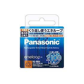 Vỉ 2 viên pin sạc AAA Panasonic 750mAh BK-4MCC/2 phiên bản nội địa box Nhật , pin sạc AA máy ảnh, pin tiểu AA có thể sạc (Trắng) Hàng Nhập Khẩu