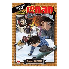 Thám Tử Lừng Danh Conan Hoạt Hình Màu: 15 Phút Trầm Mặc Tập 1 (Tái Bản 2019)