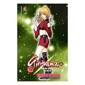 Gintama - Tập 24 (Tái Bản 2019)