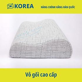 Vỏ gối cao su lượn sóng 50x30x10/7cm Vải chống tĩnh điện màu xám - Hàng chính hãng Mehome Hàn Quốc