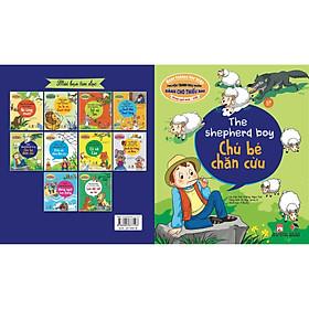 Truyện tranh ngụ ngôn dành cho thiếu nhi ( Song ngữ Anh- việt ) Chú bé chăn cừu