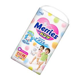 Combo 2 Tã/bỉm quần Merries size XL - 38 miếng (Cho bé 12 - 22kg)-3