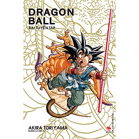 Artbook Dragon Ball - Đại Tuyển Tập (Phiên Bản Bìa Cứng)