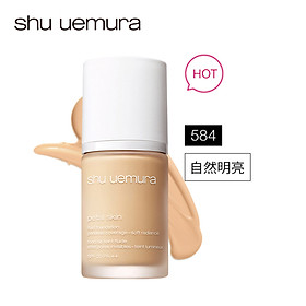 Phấn Nền Dạng Lỏng Shu Petal Skin Fluid Fdt 574 30Ml-1