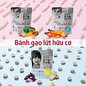 Combo Bánh Ăn Dặm Gạo Lứt Phô Mai Bebedang Cho Bé Nhập Khẩu Hàn Quốc (3 bịch)