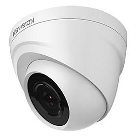 Camera Quan Sát 4 Trong 1 KBVision KX-1004C4 - Hàng Chính Hãng