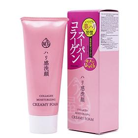 Sữa Rửa Mặt Ngăn Ngừa Lão Hóa Naris Cosmetic Uruoi Collagen Moisturizing Creamy Foam 100g – Hàng Chính Hãng