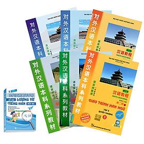 Trọn bộ giáo trình hán ngữ phiên bản mới (6 cuốn) - Tặng Sổ tay lượng từ tiếng Hán hiện đại