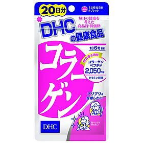 Thực phẩm bảo vệ sức khỏe Viên uống làm đẹp da DHC Collagen Nhật Bản