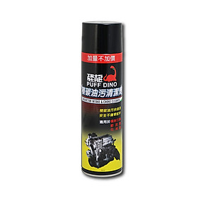 Dung dịch vệ sinh bình xăng con 600 ml Puff Dino DK22