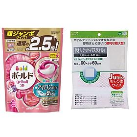 Combo túi 44 viên giặt, xả 3D Gel Ball hồng + túi giặt bảo vệ quần áo Jumbo - Tặng miếng than hoạt tính hút ẩm nội địa Nhật Bản