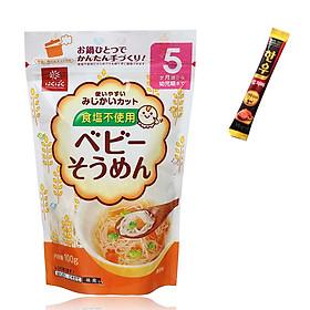 Mì Trẻ Em Tách Muối Hakubaku 100g Nhật Bản (Tặng 1 Gói Hạt Nêm Vị Thịt Bò 9g Nhật Bản)