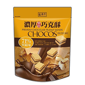 Bánh sô cô la giòn hai vị (đậu phộng+sô cô la) 145g