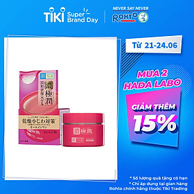 Gel dưỡng ẩm giúp làn da săn chắc Hada Labo Koi-Gokujyun 3D Perfect Gel (100g)