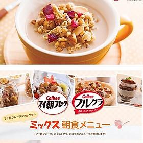 Ngũ Cốc Ăn Sáng Ăn Liền Nhật Bản - Tặng 1 Gói Trà Sữa Matcha Macca 20g