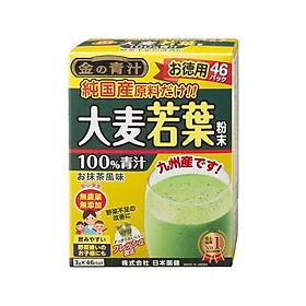 Bột mầm lúa mạch Aojiru nguyên chất 100% 138g (3g x 46 gói)