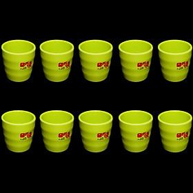 Bộ 10 Ly Uống Nước Melamine Cao Cấp Nine Plus NL004