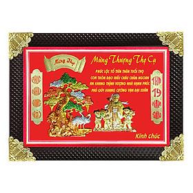 Tranh Đồng Mừng Thượng Thọ Cụ Bà (60 x 80cm)