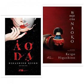 Combo trinh thám: Ảo Dạ + Bí mật của Naoko (Higashino Keigo - Tặng kèm bookmark)