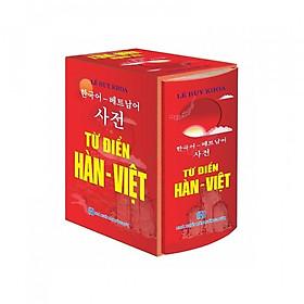 Từ Điển Hàn - Việt Bìa Đỏ ( 120.000 Mục Từ ) tặng kèm bookmark
