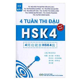 4 Tuần Thi Đậu HSK4 (Cấp Độ 4) - Kèm CD