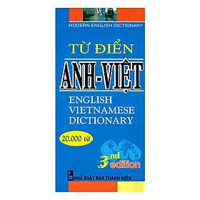 Từ Điển Anh - Việt 20.000 Từ