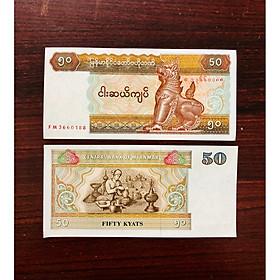 Tiền giấy Myanmar 50 Kyats hình con Lân may mắn, tặng kèm bao lì xì