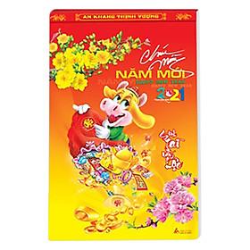 Lịch Bloc Gia Vũ Đại Đặc Biệt - không phụ kiện (16x24 cm) - Sắc Xuân