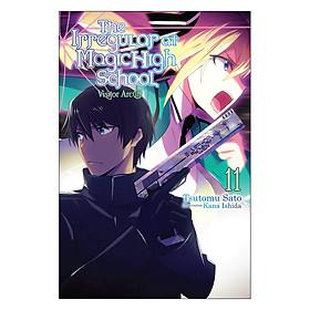 The Irregular at Magic High School, Volume 11: Visitor Arc III (Light Novel) (Illustration by Kana Ishida)