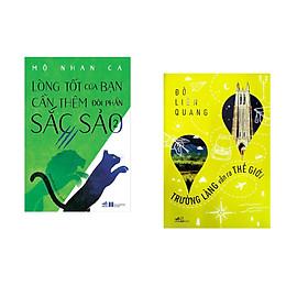 Combo 2 cuốn sách: Lòng tốt của bạn cần thêm đôi phần sắc sảo, tập 2  + Trường làng vẫn ra thế giới