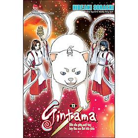Gintama Tập 72: Nếu Cần Giúp Một Tay, Hãy Tìm Con Thú Bốn Chân