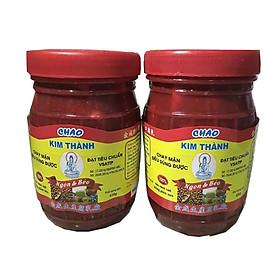 Chao Kim Thành ngon béo 650gr