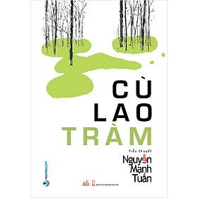 Cù Lao Tràm