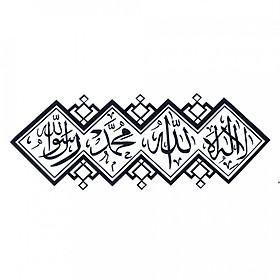 Sticker Chống Ẩm Dán Tường Kiểu Hồi Giáo