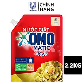 Nước giặt OMO Matic Comfort hương Tinh dầu thơm cho máy giặt cửa trên, xoáy bay vết bẩn, hương thơm bền lâu, túi 2.2kg