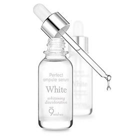 Tinh Chất Dưỡng Sáng Da 9Wishes White Ampule Serum 25mL